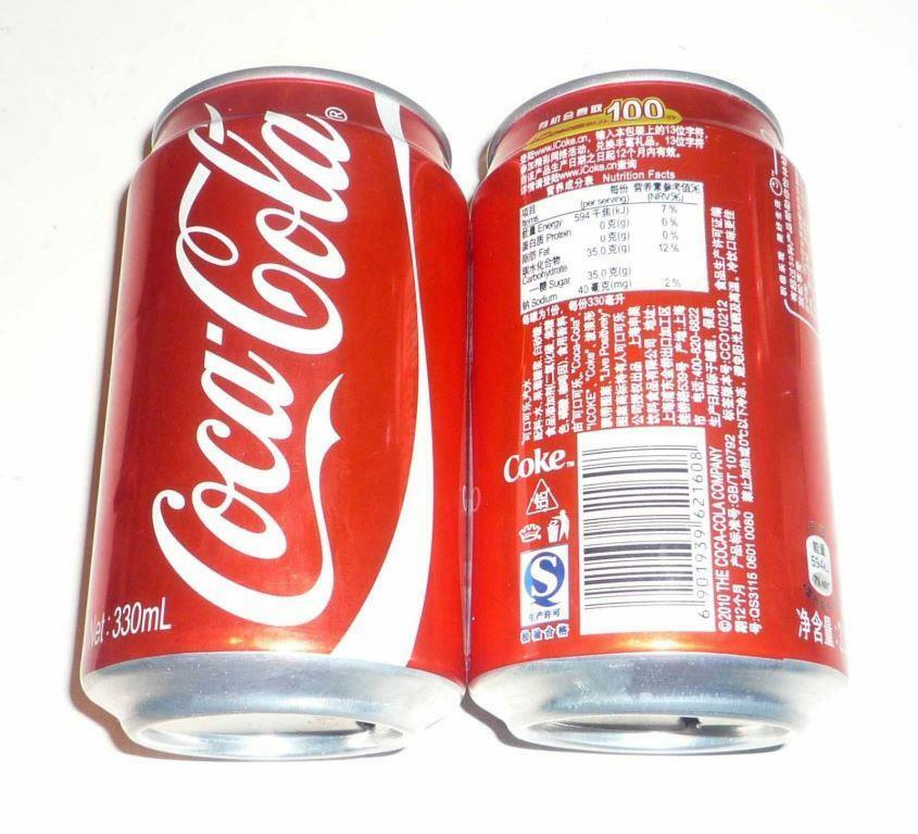 coca cola can china collector summer 2011 chinese asia collect ebay. Black Bedroom Furniture Sets. Home Design Ideas