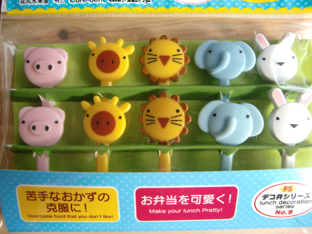 pack of bento lunch box food picks animals ebay. Black Bedroom Furniture Sets. Home Design Ideas