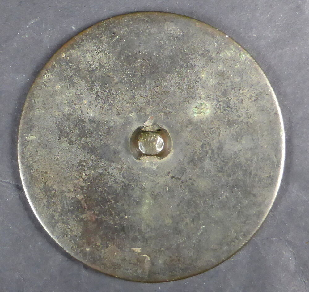 Chinese shaman song dynasty toli melong bronze mirror 960 for Bronze mirror