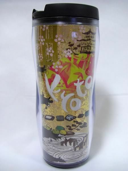 Starbucks Tumbler Japan Kyoto Limited Edition 12oz New