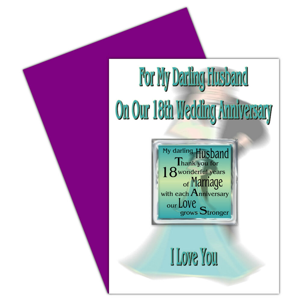 24th Wedding Anniversary Gift For Husband : Husband 1st - 24th Years - Our Wedding Anniversary Card & Removable ...