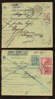 AUSTRIA PARCEL CARDS STATIONERY 1904 + 1911