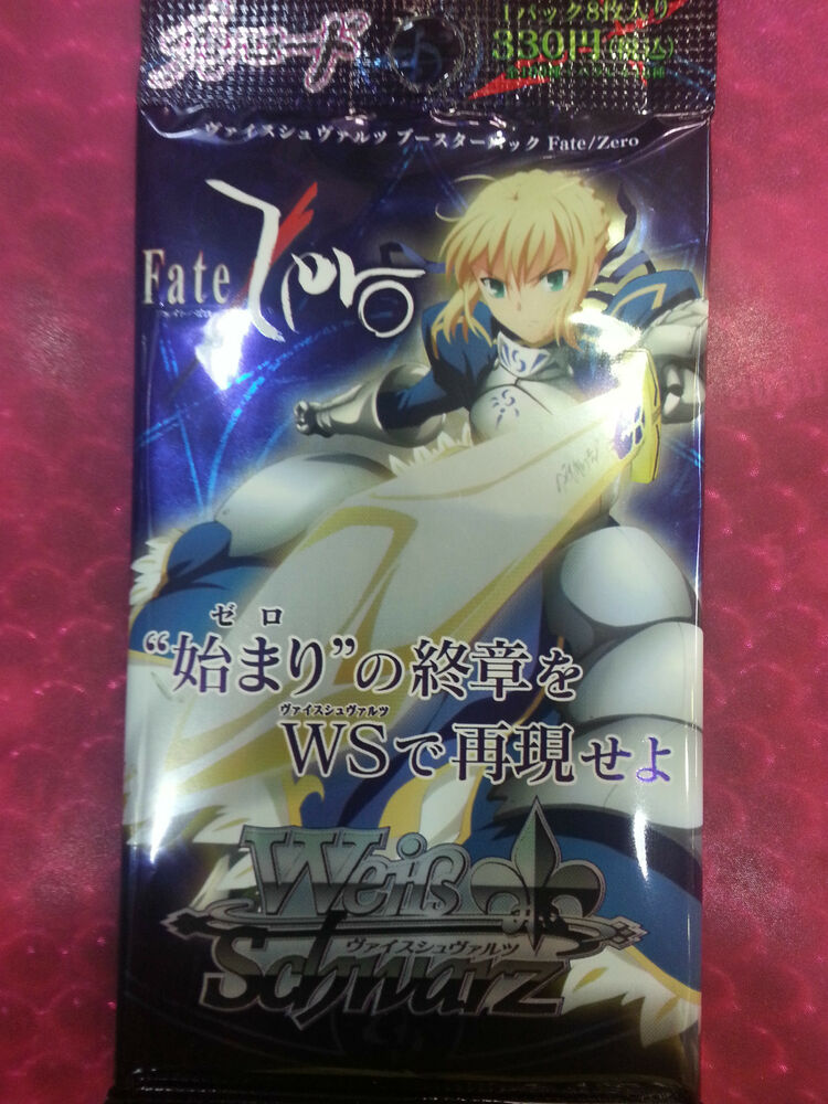 ws weiss schwarz japanese booster pack fate zero ebay. Black Bedroom Furniture Sets. Home Design Ideas