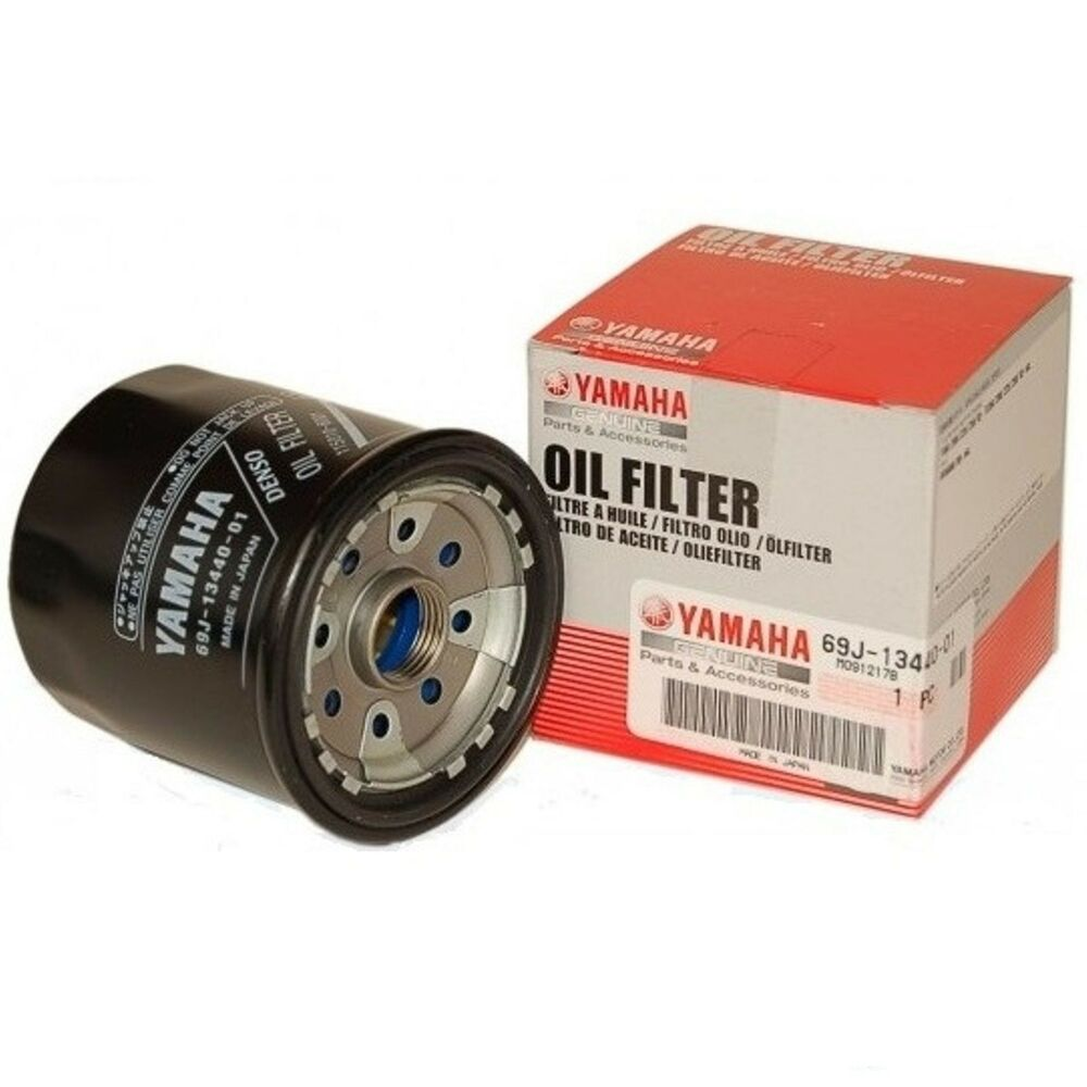 Yamaha oil filter f150a f200a f225a f250a for Yamaha outboard fuel filters