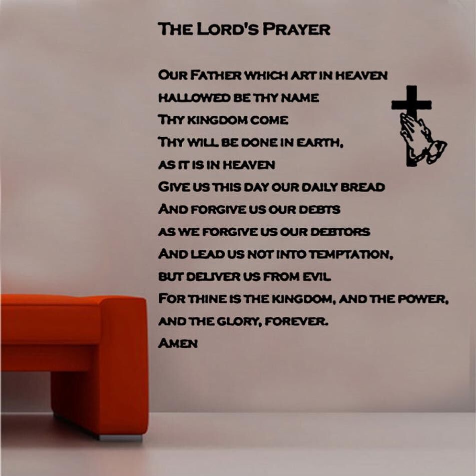 The Lord S Love Wall Decal: The Lords Prayer Design 4 Decal Vinyl Wall Sticker Art