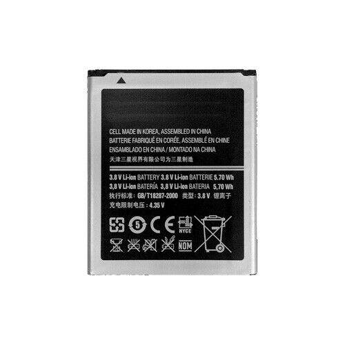 original samsung akku accu battery eb425161lu f r gt 8190. Black Bedroom Furniture Sets. Home Design Ideas