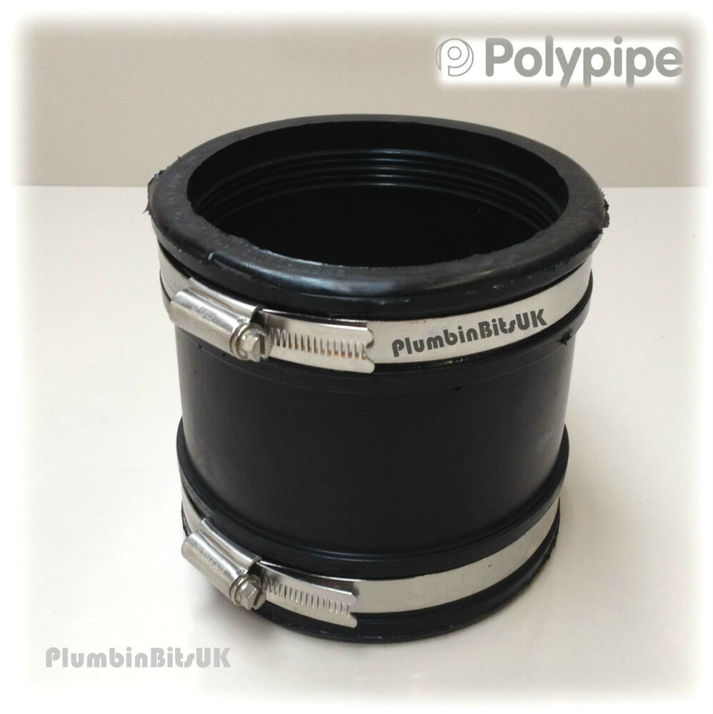 Polypipe mm quot rubber coupler adapter for plastic