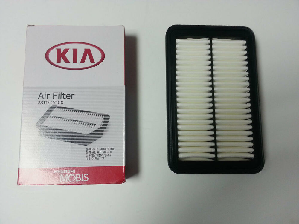 how to build an air filter