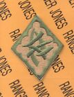 US Army 15th Infantry Regiment CAN DO Chinese Language School patch