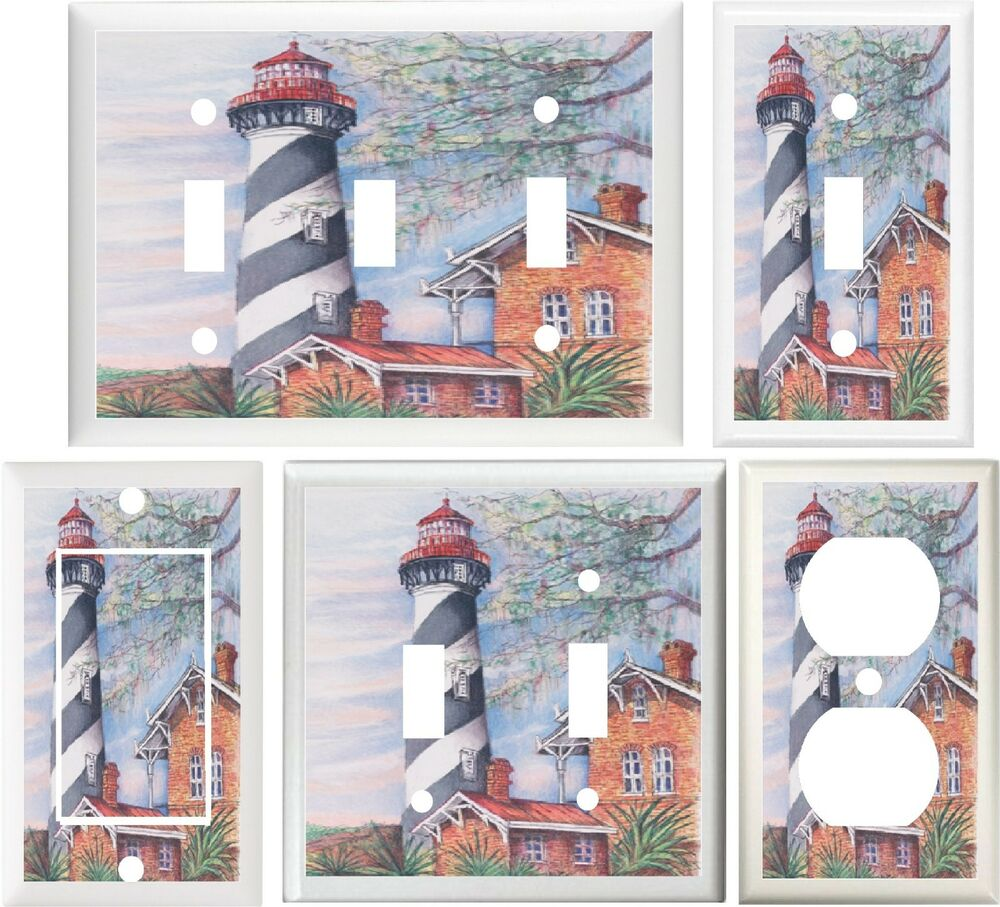 LIGHTHOUSE NAUTICAL NEW ENGLAND STYLE HOME DECOR SWITCH OR