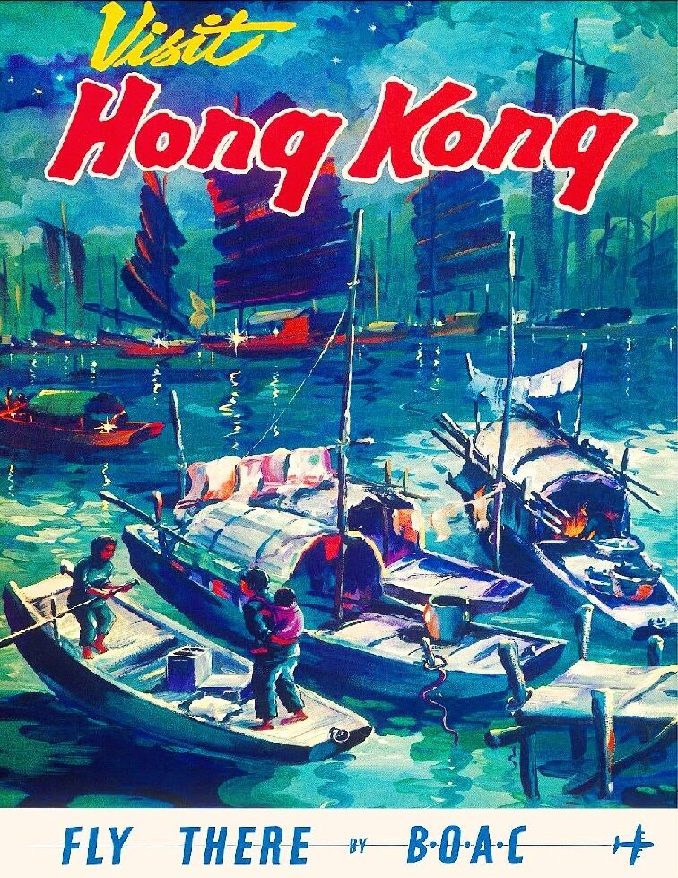 hong kong china chinese asia asian vintage travel advertisement art poster print ebay. Black Bedroom Furniture Sets. Home Design Ideas