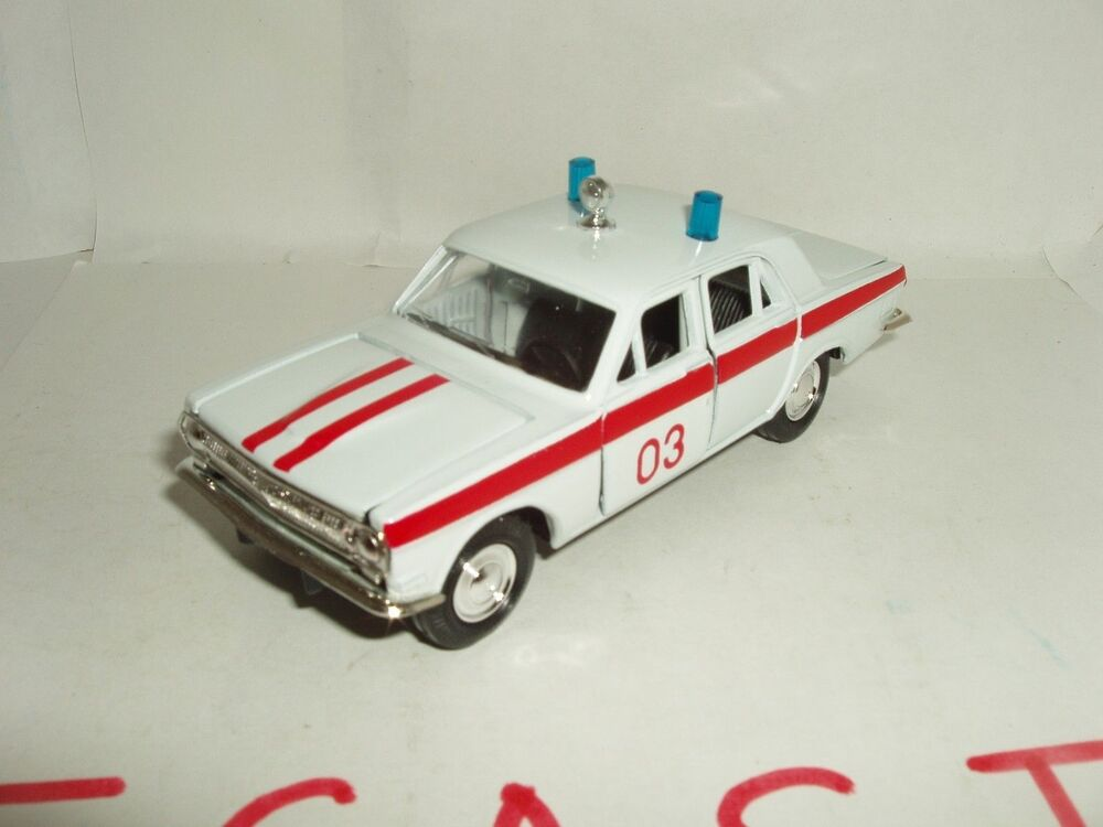 Rare  Toy Car For Sale Ebay