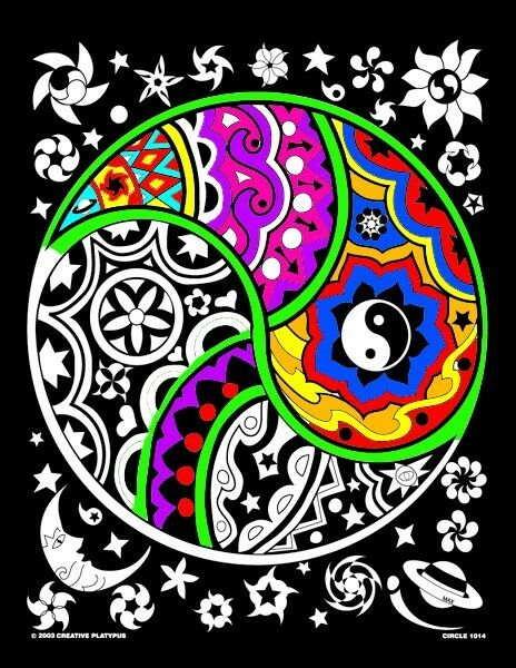 Yin Yang - Large 16x20 Inch Fuzzy Velvet Coloring Poster ...