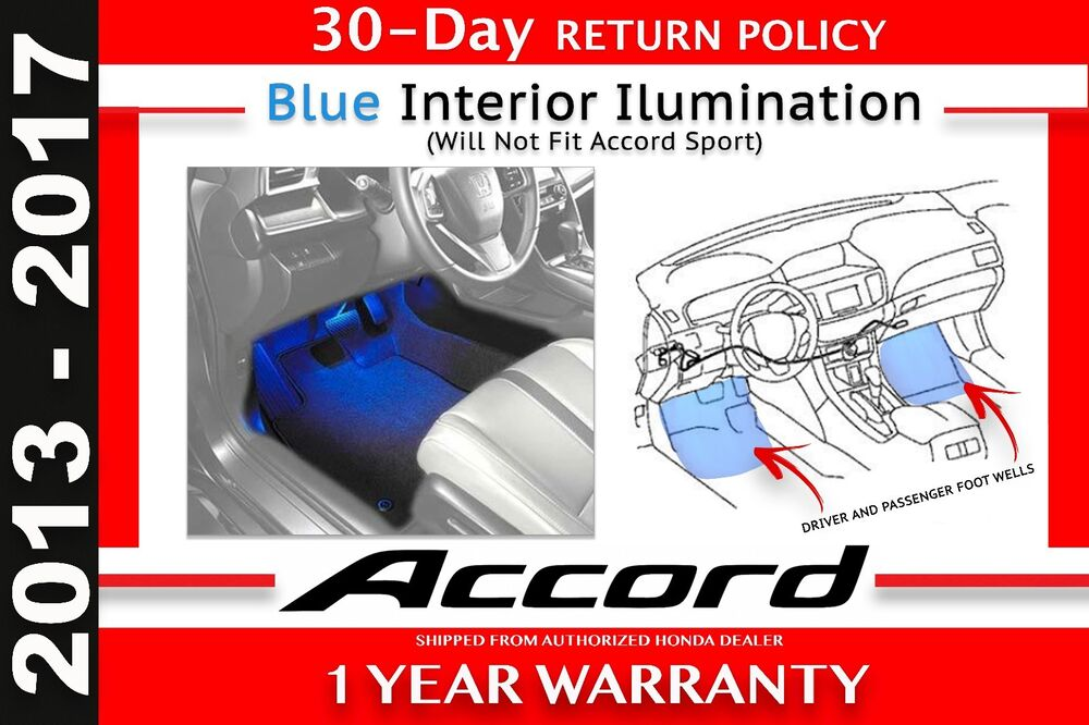 Genuine oem 13 17 honda accord 4dr blue interior - 2015 honda accord interior illumination ...