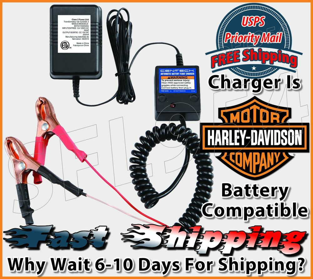 harley davidson 12 volt battery charger maintainer tender. Black Bedroom Furniture Sets. Home Design Ideas