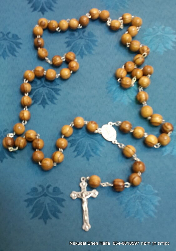 Real Olive Wood Beads Rosary With Cross From Holy
