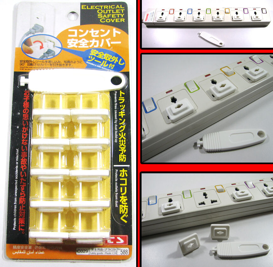 High Quality Electrical Outlet Safety Cover Protector