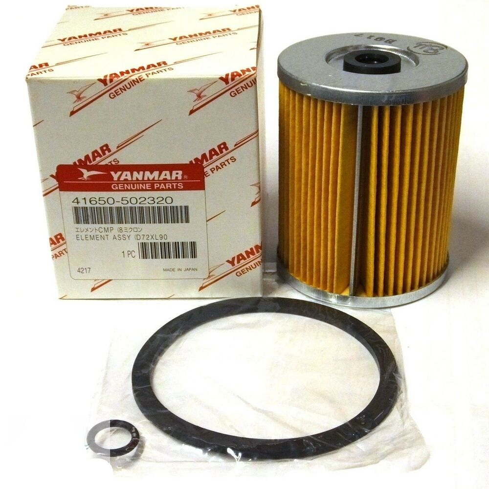 2010 toyota tundra fuel filter yanmar fuel filter #7