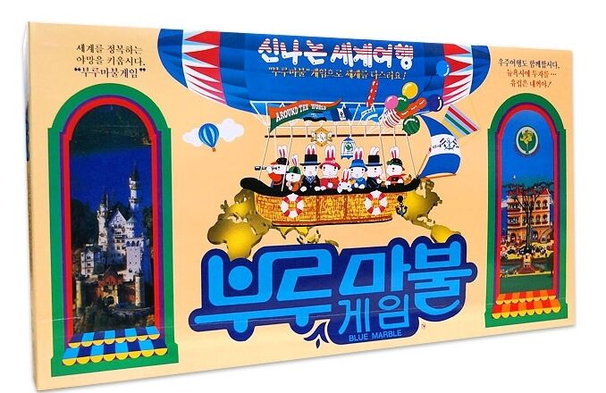 Blue Marble Korean Board Game Style Monopoly Game Dream To