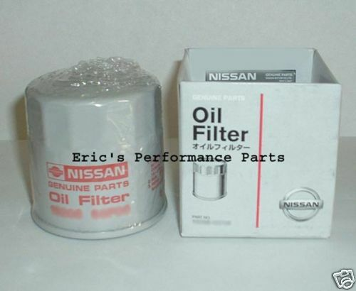nissan oem oil filter vq35de 350z infiniti g35 vq35 new ebay. Black Bedroom Furniture Sets. Home Design Ideas