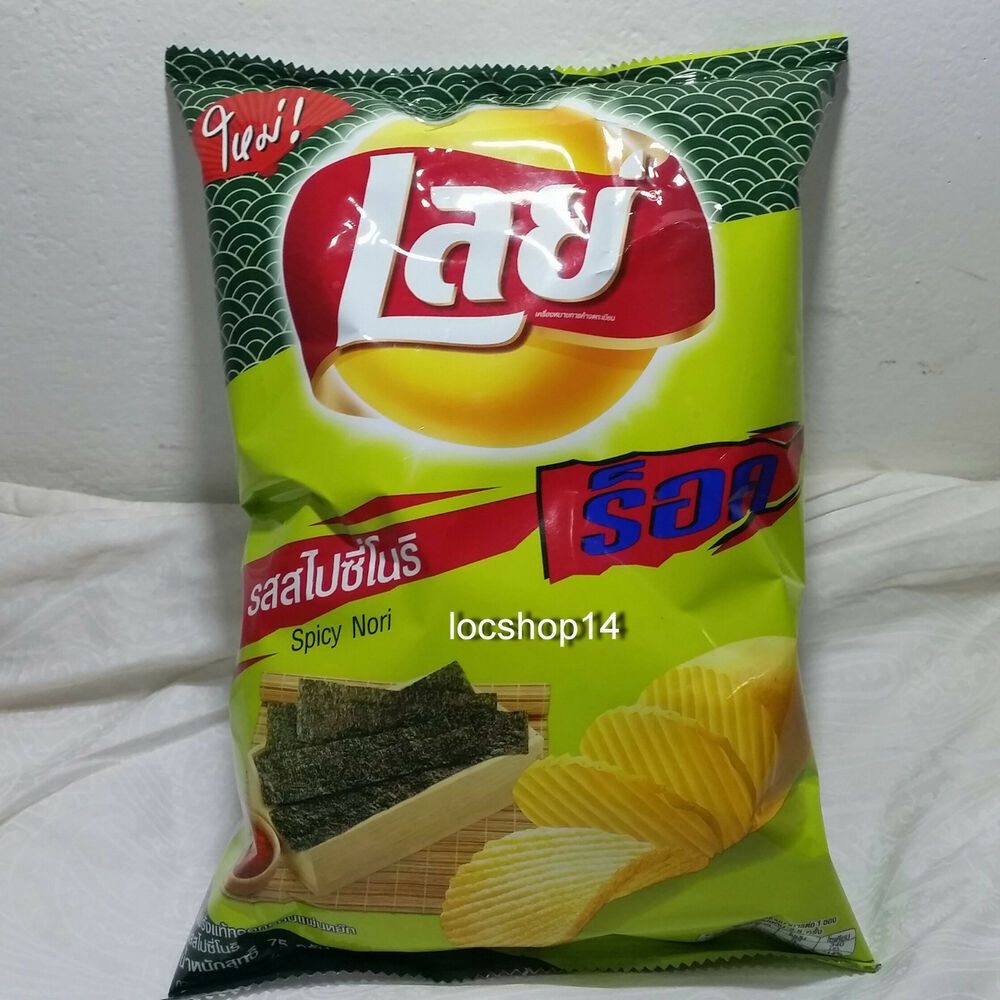 lays potato chips 1x75g thai snack frito lays potato chips spicy nori flavor 28794