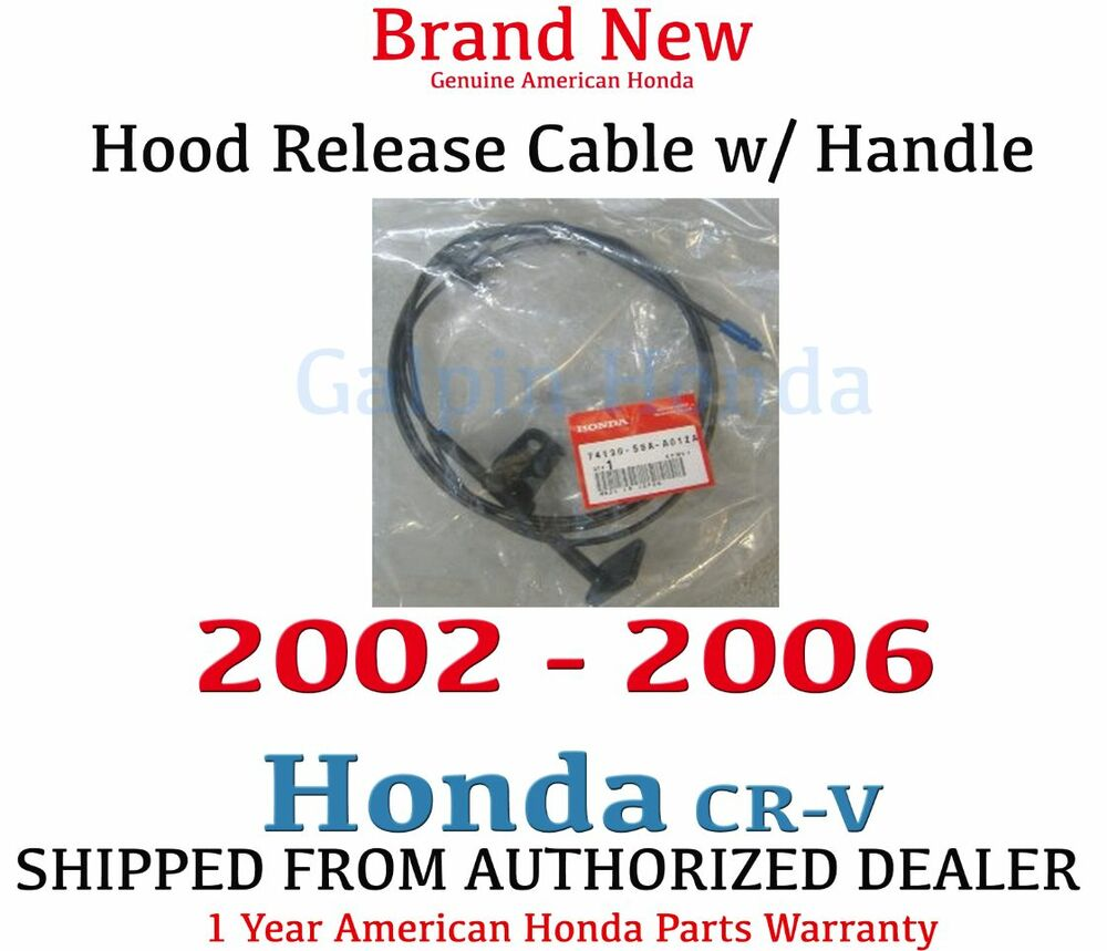 genuine oem honda cr v hood release cable with handle 2002. Black Bedroom Furniture Sets. Home Design Ideas