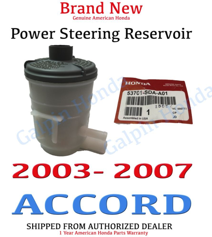 Genuine OEM Honda Accord Power Steering Pump Reservoir 2003 - 2007 | eBay