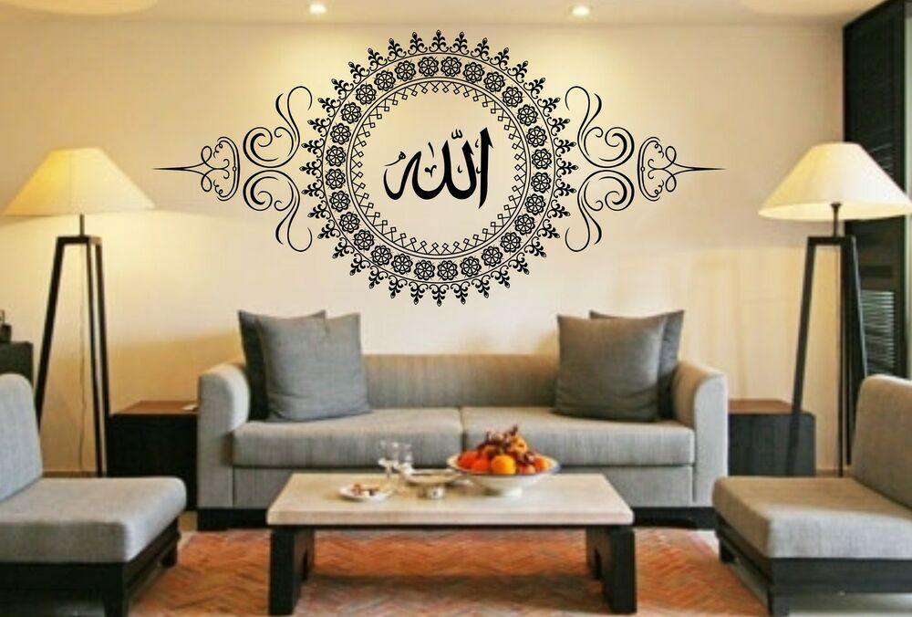 beau stickers muraux islam calligraphie arabe orientale islamique allah 9g ebay. Black Bedroom Furniture Sets. Home Design Ideas
