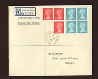 1969 Definitives 4d 8d ROYAL COURT Post Office BUCKINGHAM PALACE CDS FDC