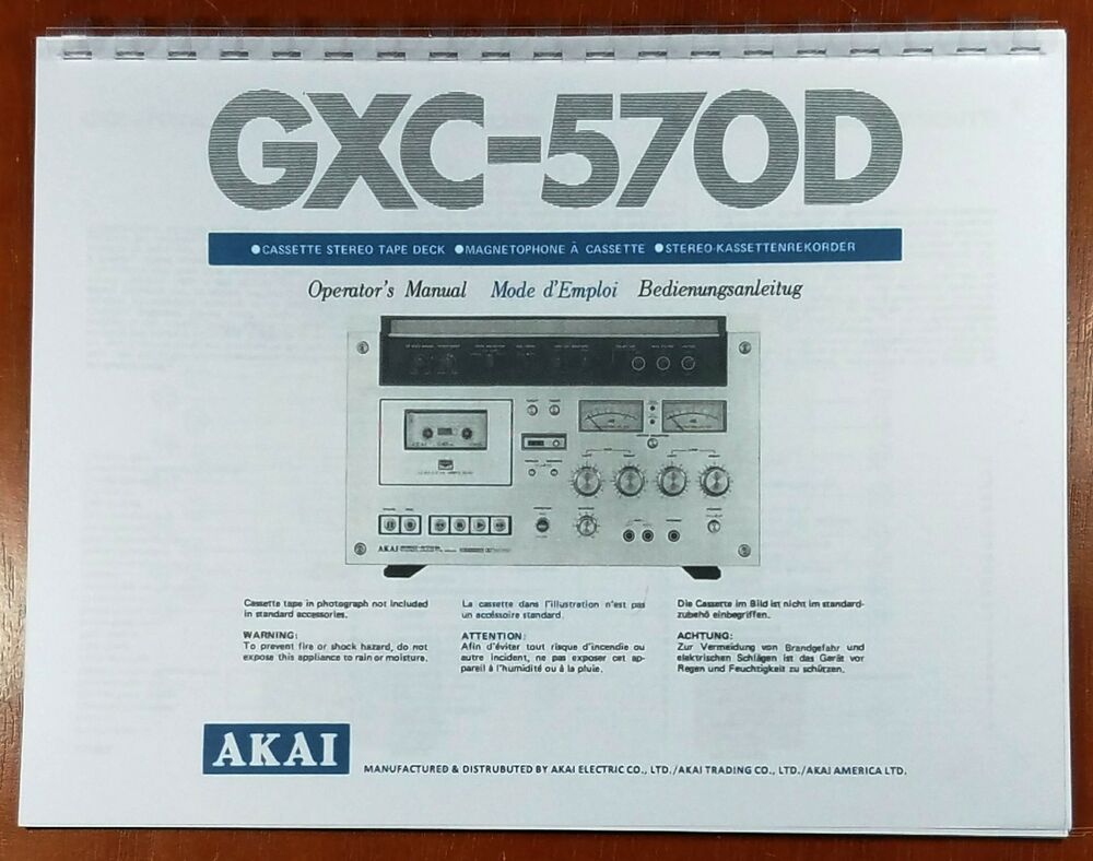 Details about Akai GXC-570D Cassette Tape Deck Owners Manual
