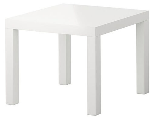 Small Square Accent Table: White Gloss Small Side End Coffee Table Square Shape Home