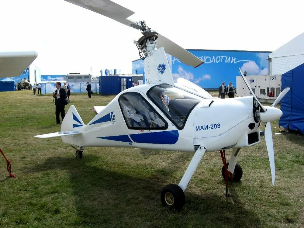 buy ultralight helicopter with 151707170096 on Piper J3 Cub further Drone With Hd Camera And Gps 60656852697 additionally Europa Motorglider Tmg as well Airscooter Ii Ultralight Helicopter additionally Parrot.