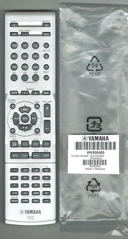New yamaha audio receiver remote control aax76840 htr 5920 for Yamaha receiver customer support phone number
