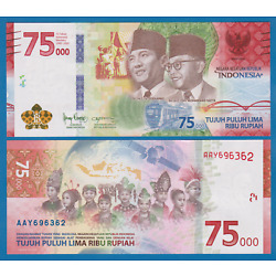 Kyпить Indonesia 75,000 Rupiah P New 2020 UNC Commemorative, Low Shipping Combine 75000 на еВаy.соm