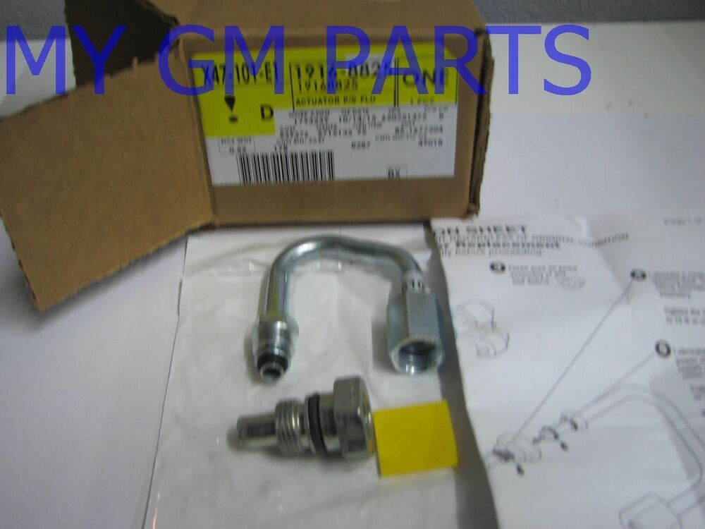 Pontiac P S Pump Power Steering Pump Part 26072516