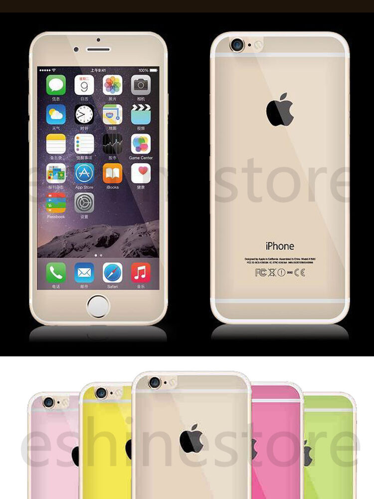Colorful Front+Back Tempered Glass Screen Protector For
