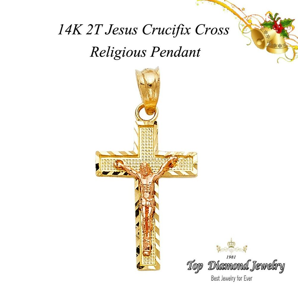 14k Solid Yellow Gold Cross Jesus Crucifix Religious Charm