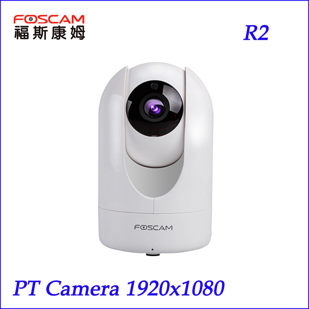 foscam r2 2 0mp 1080p hd pan tilt zoom wireless security. Black Bedroom Furniture Sets. Home Design Ideas