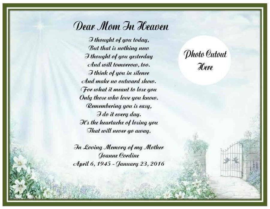 Personalized Memorial Poem Loss Of Father Mother Husband Anyone I Thought Of You Ebay