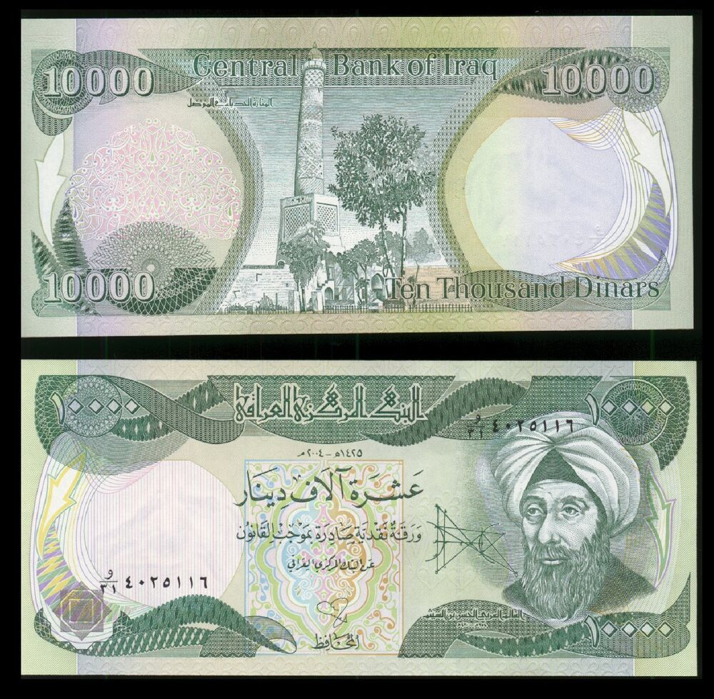 Details About 10 000 Iraqi Dinar 10000 Iraq Lot Of 1 Only 25 Left Limit 5 Per Pers