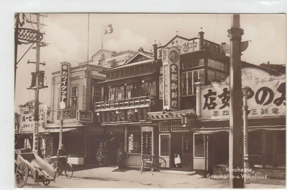 Yokohama Laden Gesch Ft Foto Karte Ca 1930 Japan Ebay