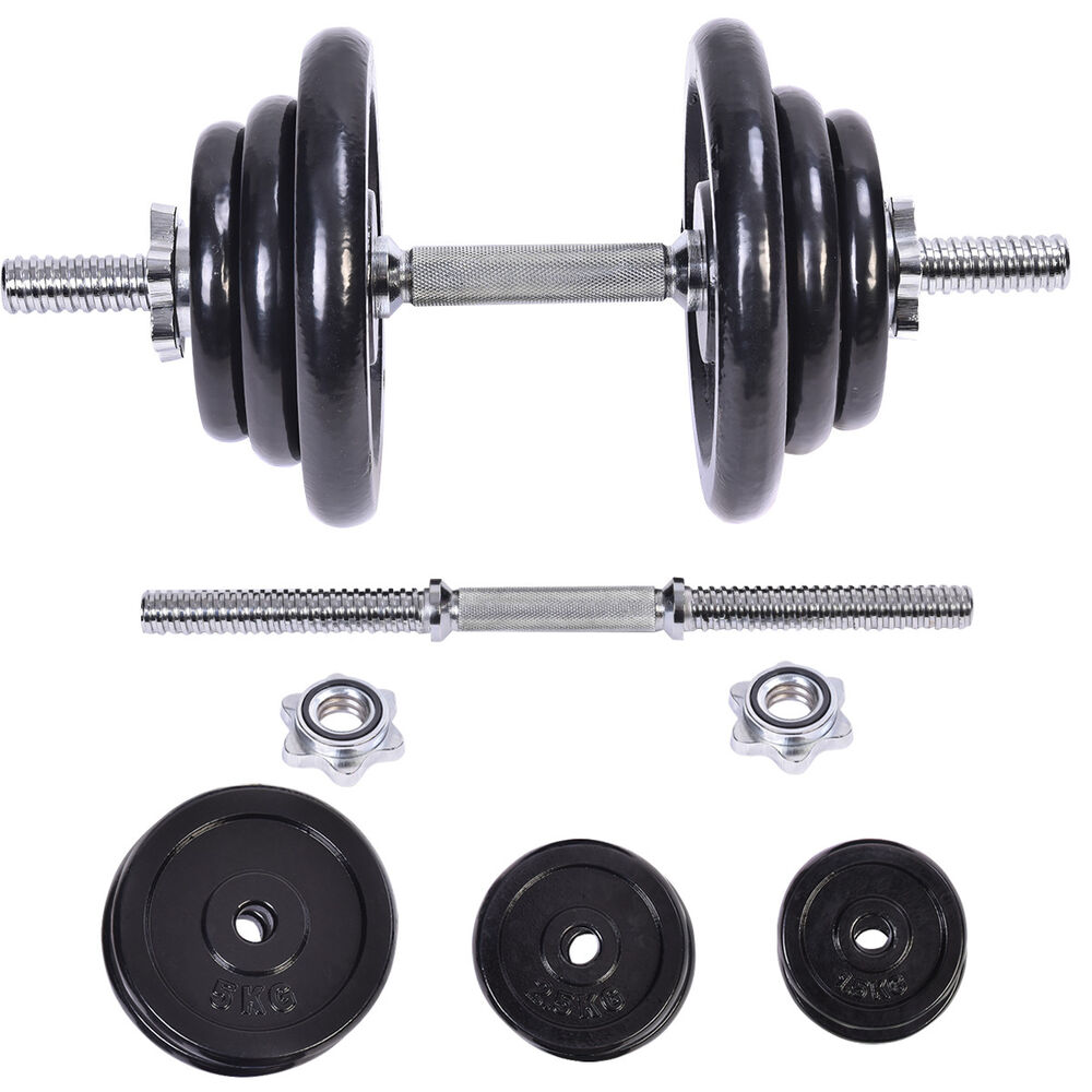 Exercise Barbell Dumbbell: 44 LB Weight Dumbbell Set Adjustable Cap Gym Barbell Body