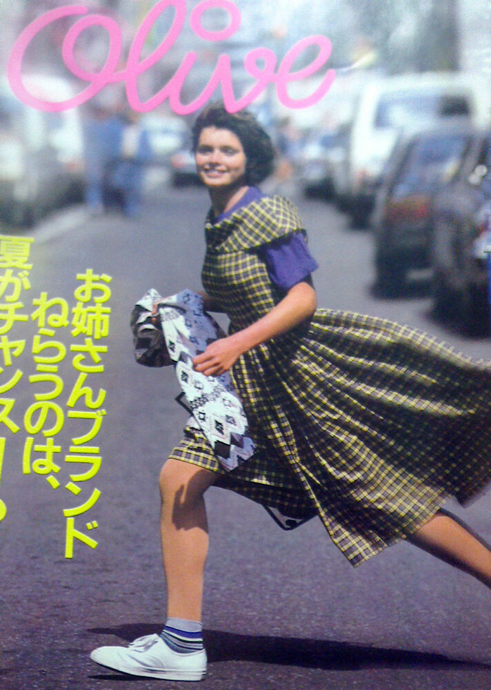 1000 Images About Why The 80s Rocked On Pinterest: Japan Olive 1985 May Best Buy For Summer 80s Teen Fashion