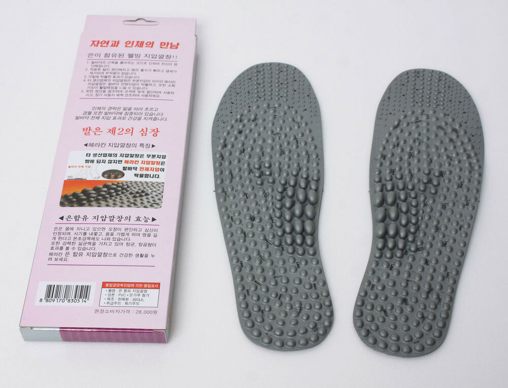Acupuncture Shoes  S