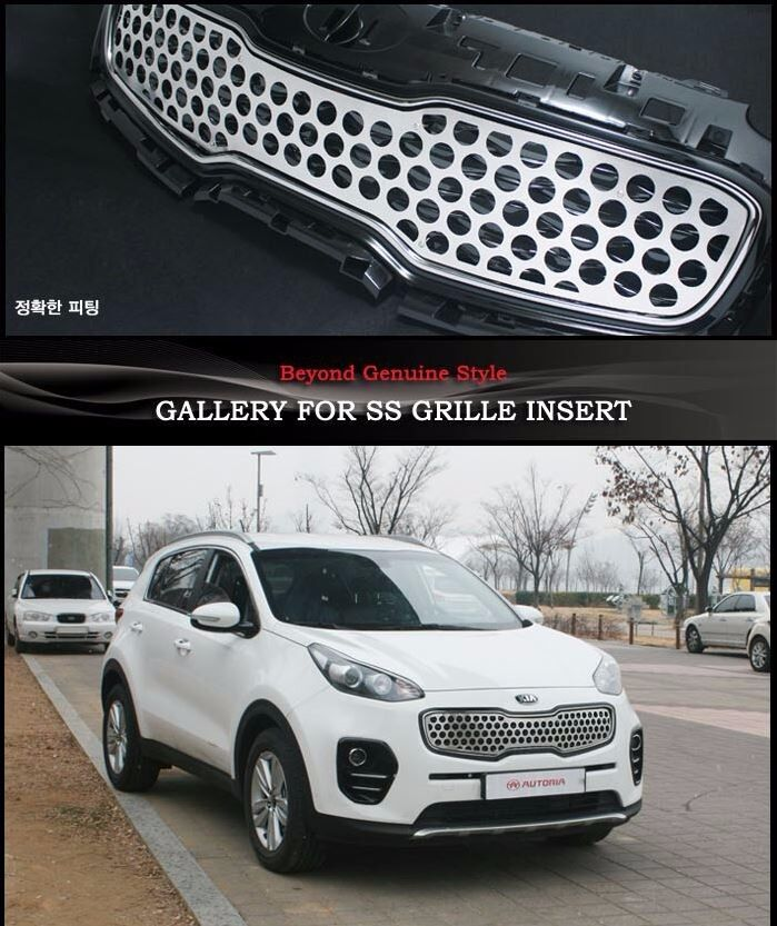 autoria stainless steel grille insert 1ea for kia sportage. Black Bedroom Furniture Sets. Home Design Ideas