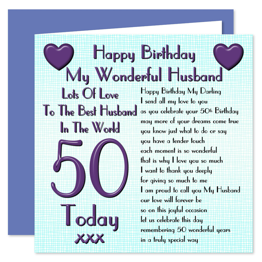 My Wonderful Husband Lots Of Love Happy Birthday Card