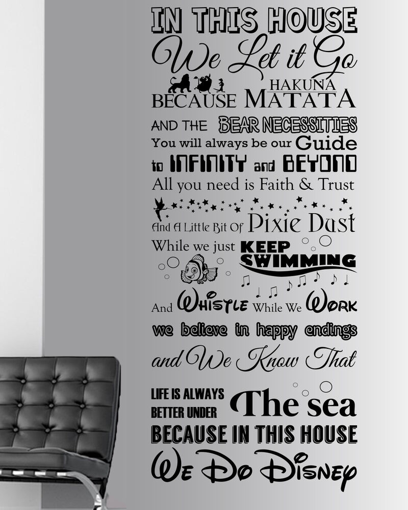 We Do Disney Style Quote In This House Rules Vinyl Wall