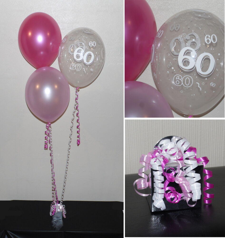 60th birthday balloons diy party decoration kit clusters for Balloon decoration kit