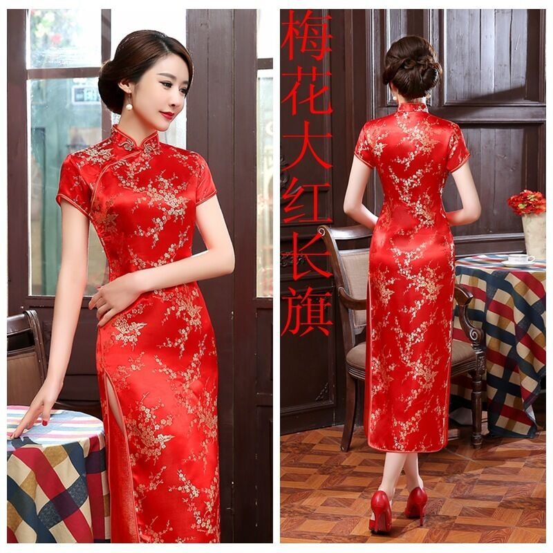 Traditional Chinese Women's Silk Satin Long Dress ...
