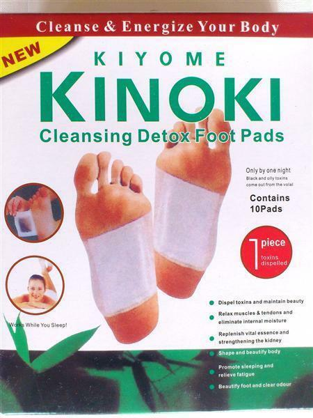 100 st ck kinoki fusspflaster toxine patches detox pflaster pad entgiftung vital ebay. Black Bedroom Furniture Sets. Home Design Ideas